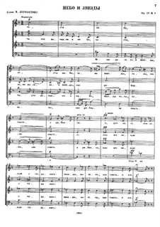 Seven Choirs, Op.28: No.4 The Sky and the Stars by César Cui
