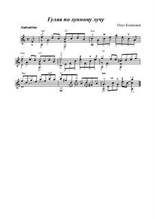 Гуляя по лунному лучу, Op.20: Гуляя по лунному лучу by Oleg Kopenkov