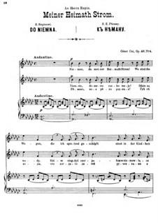 Four Sonnets, Op.48: No.4 Do Niemna by César Cui