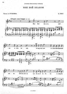 Echoes of War, Op.66: No.3 by César Cui