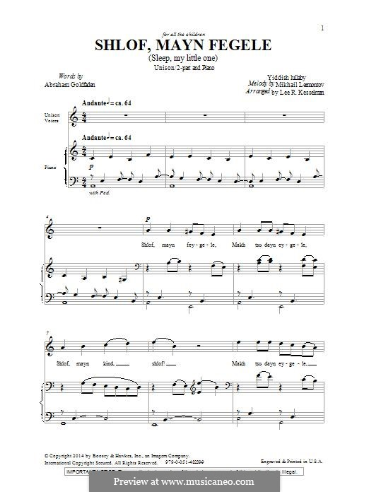Shlof, Mayn Fegele (Sleep, My Little One): For voice and piano by Mikhail Lermontov