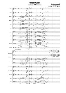 Фантазия на темы И. Рябинина: Фантазия на темы И. Рябинина by Anton Arensky