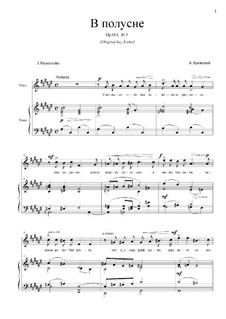 Eight Romances, Op.60: Nr.3 Im Halbschlaf (F sharp major) by Anton Arensky