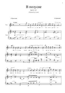 Eight Romances, Op.60: Nr.3 Im Halbschlaf (F major) by Anton Arensky