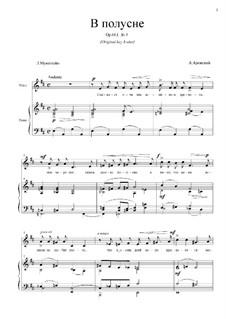 Eight Romances, Op.60: Nr.3 Im Halbschlaf (D major) by Anton Arensky
