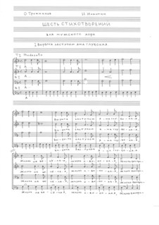 Шесть хоров на стихи Ивана Никитина: Шесть хоров на стихи Ивана Никитина by Oleg Vasilyevich Trunnikov