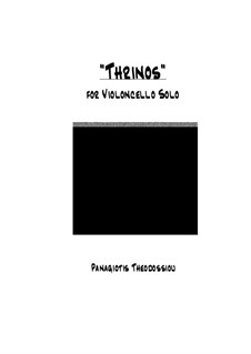 Thrinos: For cello solo, Op.21 by Panagiotis Theodossiou