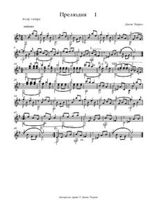 Прелюдия No.1: Прелюдия No.1 by Denis Tyurin