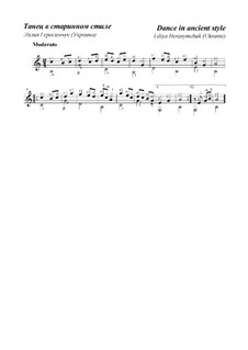 Танец в старинном стиле: Для гитары by Lily Gerasimchuk