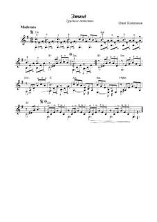 Трудное детство (Этюд), Op.10а: Трудное детство (Этюд) by Oleg Kopenkov