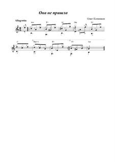 Она не пришла, Op.10а: Она не пришла by Oleg Kopenkov