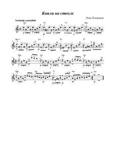 Капли на стекле, Op.10-а: Капли на стекле by Oleg Kopenkov