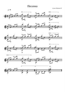 Песенка: Песенка by Konstantin Schenitsyn