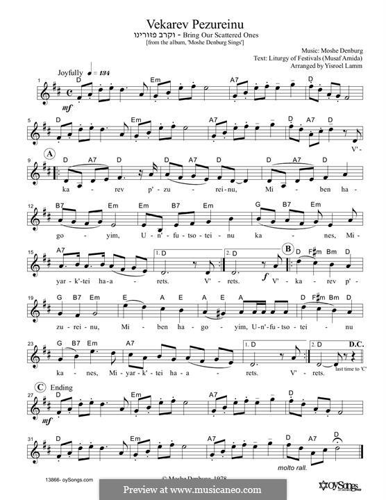 Vekarev Pezureinu: Melody line by Moshe Denburg