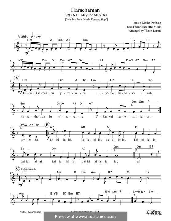 Harachaman: Melody line by Moshe Denburg