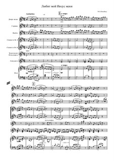 Jesus Loves Me: For ensemble instruments by William Batchelder Bradbury