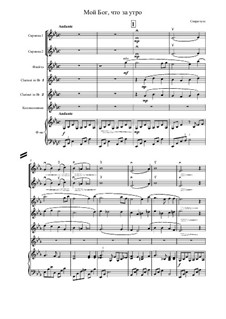 My Lord What a Morning: For large ensemble by folklore