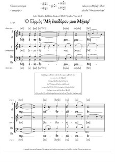 Hymn 'Weep not for Me, O Mother' (pdb 'Beneath The Waves', Am, mix.quintet) - GREEK: Hymn 'Weep not for Me, O Mother' (pdb 'Beneath The Waves', Am, mix.quintet) - GREEK by Unknown (works before 1850), Rada Po