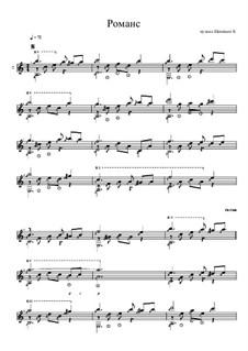 Романс ля минор для гитары: Романс ля минор для гитары by Konstantin Schenitsyn