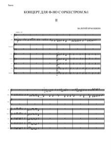Концерт No.1 для ф-но с оркестром, Op.16: Часть 2 andante by Valery Ermoshkin