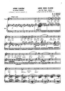 Zaide, K.344: Tiger! wetze nur die Klauen. Arie der Zaide by Wolfgang Amadeus Mozart