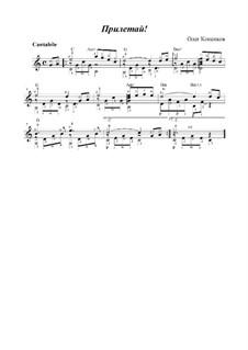 Прилетай, Op.11-a: Прилетай by Oleg Kopenkov