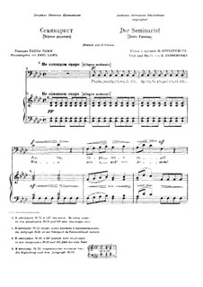 Seminarist: For voice and piano (First edition) by Modest Mussorgsky