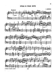Etude in the Style of a Fugue: Etude in the Style of a Fugue by Alexander Ivanovich Dubuque