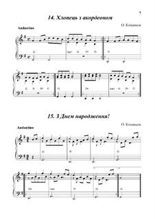 2 п'єси для бандури (Хлопець з акордеоном; З Днем народження!): 2 п'єси для бандури (Хлопець з акордеоном; З Днем народження!) by Oleg Kopenkov