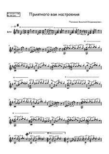 Приятного вам настроения: Для гитары by Vasily Panchenko