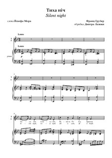 Piano-vocal score: For choir and piano by Franz Xaver Gruber