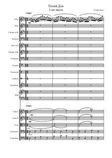 Тихий Дон: Часть 1 by Vitali Barannikov