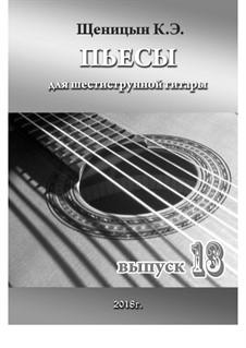 Пьесы для шестиструнной гитары: Выпуск 13 by Konstantin Schenitsyn