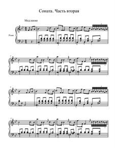 Соната для фортепиано, Op.8: Часть вторая by Stanislav Magen