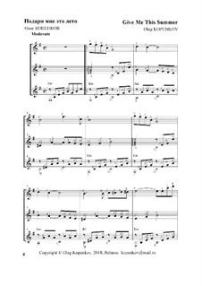 Подари мне это лето (трио): Подари мне это лето (трио) by Oleg Kopenkov