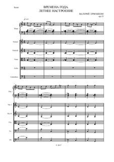 Времена года. Четыре настроения, Op.15: Летнее by Valery Ermoshkin