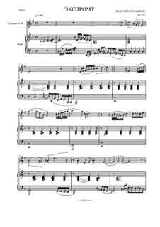 Экспромт, Op.103: Экспромт by Valery Ermoshkin
