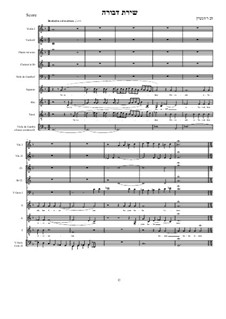 Song of Deborah: Song of Deborah by Dov Rosenschein