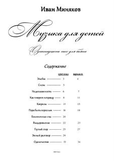 Музыка для детей, Op.6: Музыка для детей by Ivan Minyakov