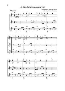 Варіації на тему української народної пісні 'Ой, джигуне, джигуне': Для трех гитар by Oleg Kopenkov