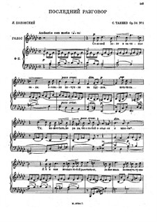 Seven Romances, Op.34: Complete set by Sergei Taneyev