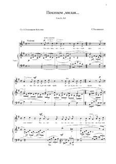 Fifteen Romances, Op.26: No.5 (G Major) by Sergei Rachmaninoff
