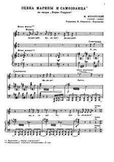 Fragments: Димитрий! Царевич! Димитрий!... Сцена Марины и Самозванца by Modest Mussorgsky