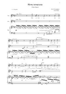 Fifteen Romances, Op.26: No.12 by Sergei Rachmaninoff