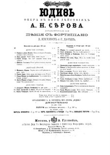 Judith: Introduction. Arrangement for piano four hands by Alexander Serov