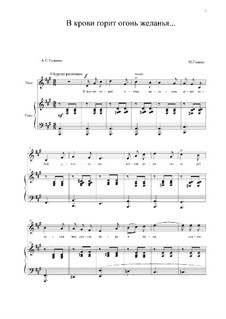 The Fire of Longing Burns in My Heart: For voice and piano by Mikhail Glinka