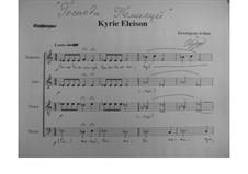Kyrie Eleison: Kyrie Eleison by Arthur Gevorgyan