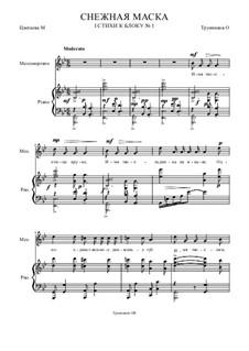 Цикл 'Снежная маска': I Стихи к Блоку No.1 by Oleg Vasilyevich Trunnikov