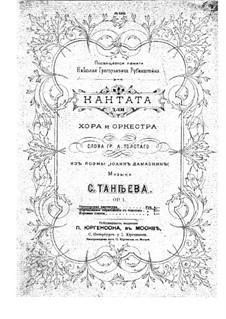 John of Damascus, Op.1: Full score by Sergei Taneyev