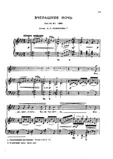 Twelve Romances, TH 106 Op.60: Complete set by Pyotr Tchaikovsky